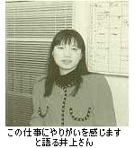 9810perikan_2.jpg