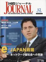 0212journal_1.jpg