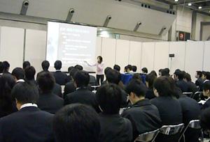 「基礎から学ぶIT・通信業界研究講座」セミナーの様子