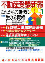 9701jyutaku_1.jpg