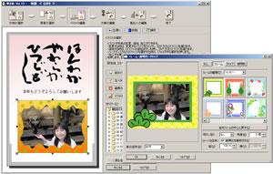 図2  図1のイラストをデジカメで撮った写真に変更