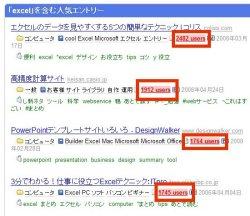 図表7 「はてなブックマーク」で「Excel」を検索した結果。「●users」の数字が多いものが人気がある