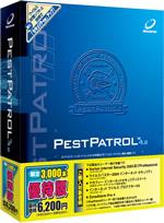 図1 「PestPatrol」の優待版