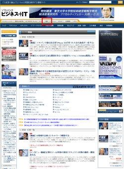 図表5 Webサイト「ビジネス+IT」の動画トップページ