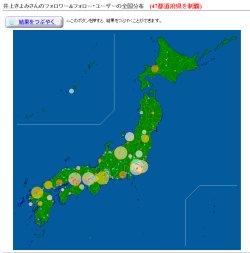 図表6 まちツイの全国フォロワーマップ。これは筆者(@kiyomi_i)のマップ。