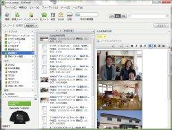 図表8 専用ソフト「Evernote for Windows」の画面。左段に分類用のフォルダーやタグ、中段に選択フォルダー内のノート一覧、右段は選択したノートの内容。ここでは1つのノートに写真を複数枚貼り付けている。
