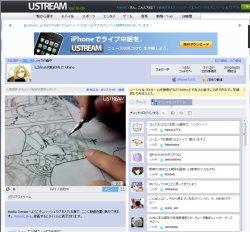 図表9 ユーストリーム(http://www.ustream.tv/)のライブ中継。漫画家が制作の様子を中継している。それを見ながらツイッターなどで、意見交換もできる。