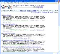 図表4a 「セキュリティ」をキーワードに検索した結果