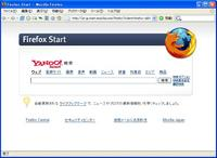URL;http://www.mozilla-japan.org/products/firefox
