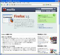 図表6 Firefox日本語版公式サイト