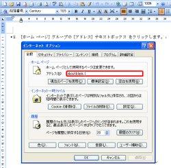拡大画面。手順の解説コメントと、操作した部分が赤枠が自動的に付いている