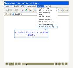 図表7 DVDやビデオのように感覚的に操作できる動画マニュアルができた(使用ソフトは「Adobe Captivate」)