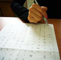 図表3 自分フォントを作るため、原稿に手書きする