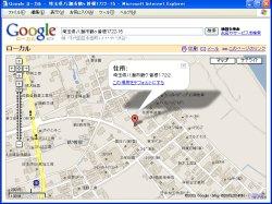 図表3 グーグルローカル・通常の地図