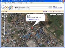 図表3 グーグルローカル・航空写真